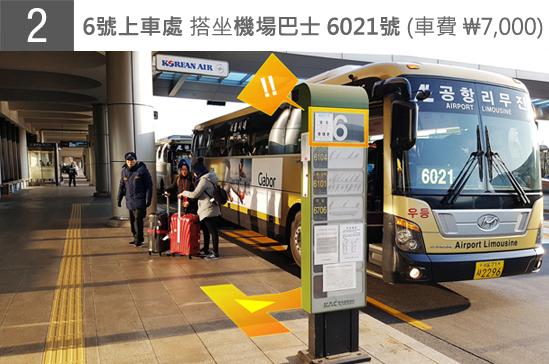 GMPtoMND_Bus_CN_JPG_2