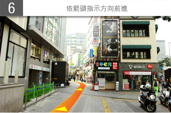 GMPtoMND_Bus_CN_JPG_6