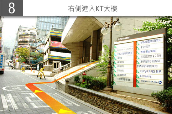 GMPtoMND_Bus_CN_JPG_8