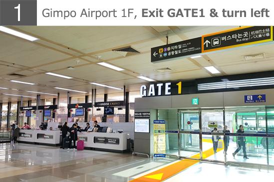 GMPtoMND_Bus_EN_JPG_1