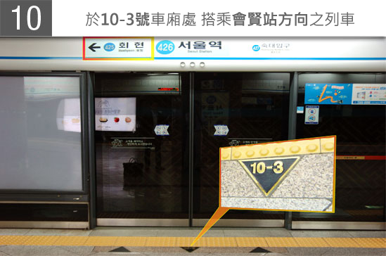 GMPtoMND_Subway_CN_JPG_10
