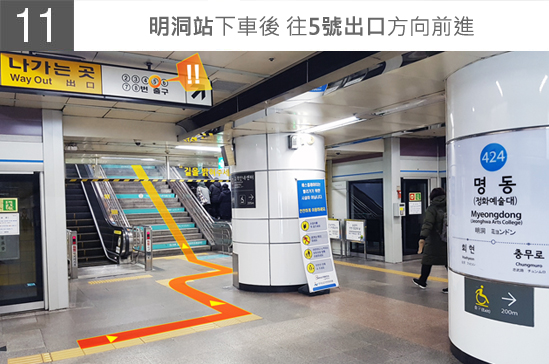 GMPtoMND_Subway_CN_JPG_11