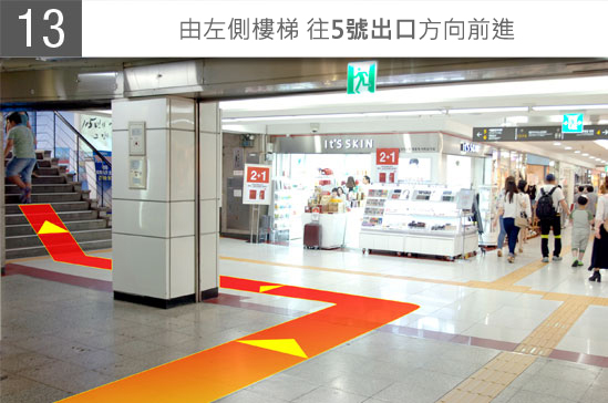 GMPtoMND_Subway_CN_JPG_13