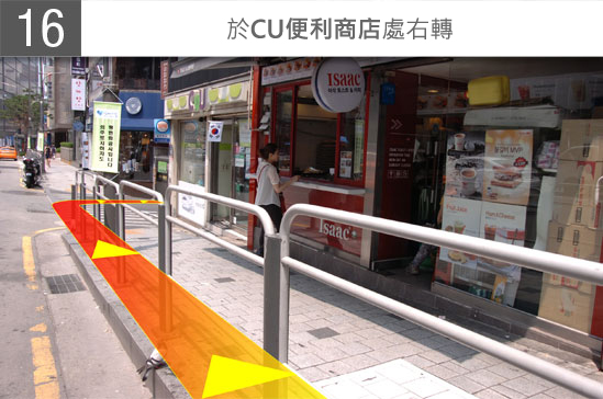 GMPtoMND_Subway_CN_JPG_16