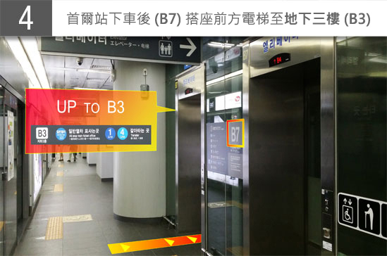 GMPtoMND_Subway_CN_JPG_4