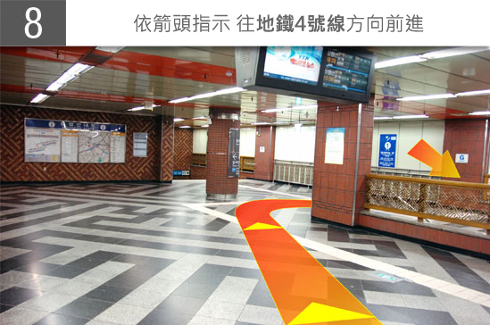 GMPtoMND_Subway_CN_JPG_8