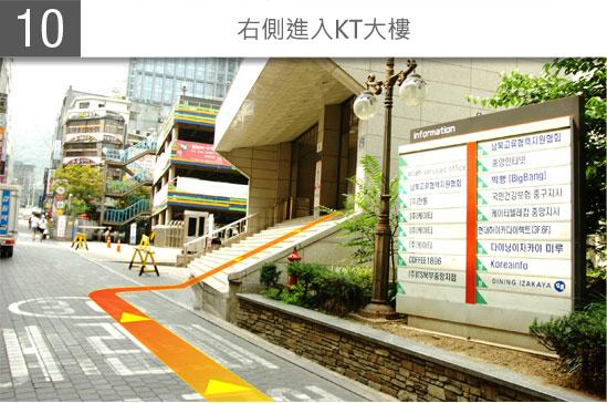 ICNtoMND_Bus_CN_JPG_10