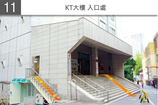 ICNtoMND_Bus_CN_JPG_11