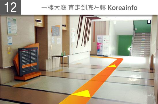 ICNtoMND_Bus_CN_JPG_12