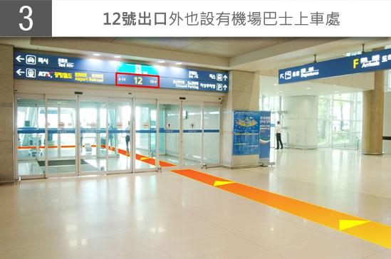 ICNtoMND_Bus_CN_JPG_3