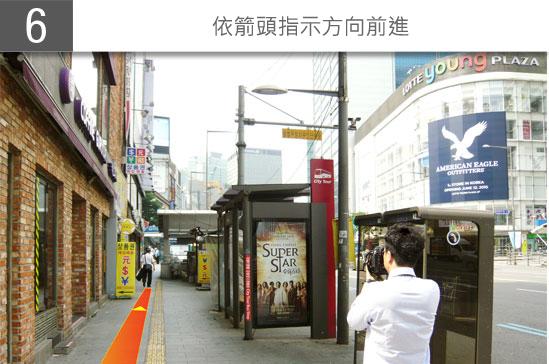 ICNtoMND_Bus_CN_JPG_6