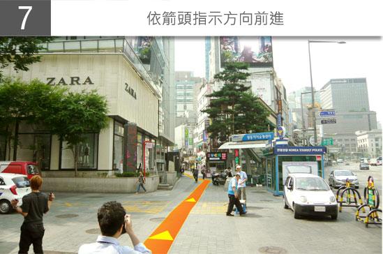 ICNtoMND_Bus_CN_JPG_7