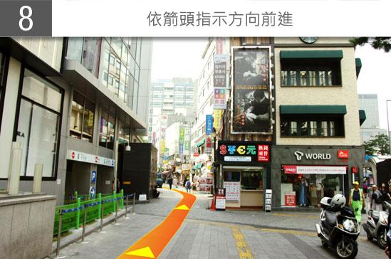 ICNtoMND_Bus_CN_JPG_8
