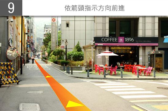 ICNtoMND_Bus_CN_JPG_9
