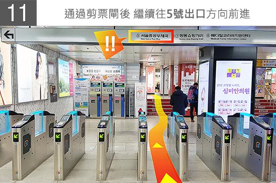 ICNtoMND_Subway_CN_JPG_11