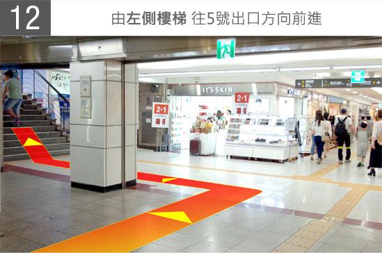 ICNtoMND_Subway_CN_JPG_12