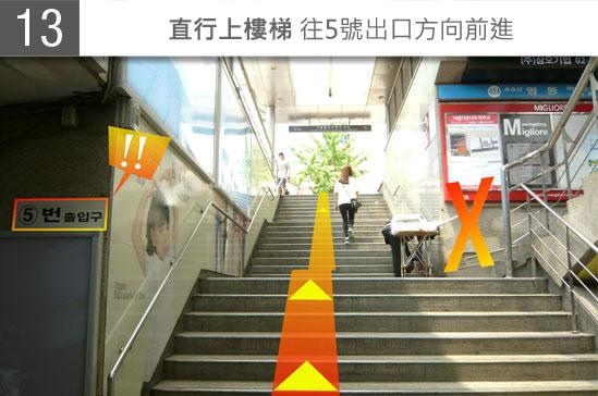 ICNtoMND_Subway_CN_JPG_13