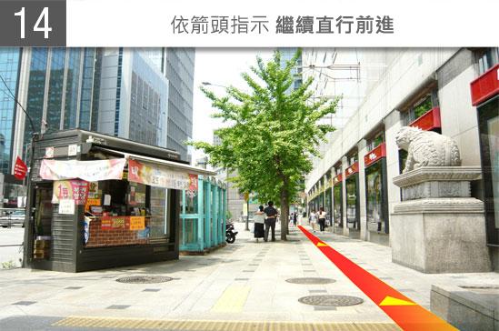 ICNtoMND_Subway_CN_JPG_14