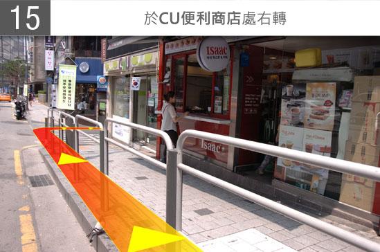 ICNtoMND_Subway_CN_JPG_15