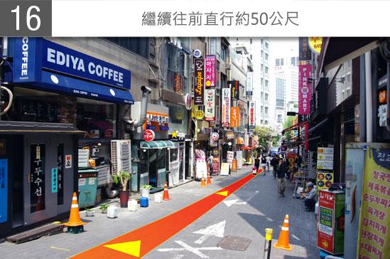 ICNtoMND_Subway_CN_JPG_16