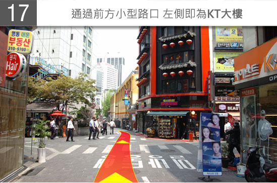 ICNtoMND_Subway_CN_JPG_17