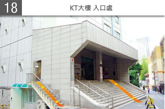 ICNtoMND_Subway_CN_JPG_18