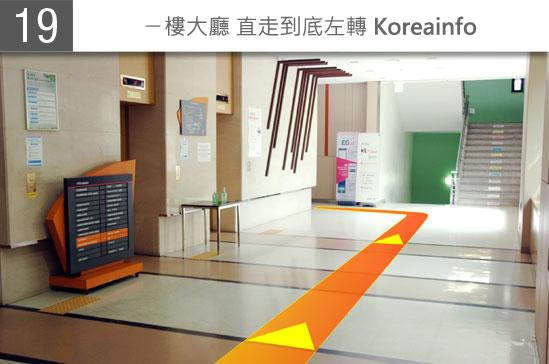 ICNtoMND_Subway_CN_JPG_19