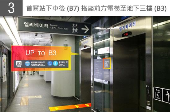 ICNtoMND_Subway_CN_JPG_3