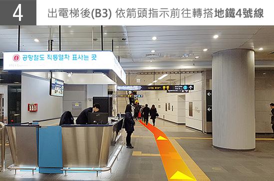 ICNtoMND_Subway_CN_JPG_4