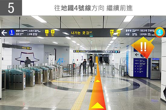 ICNtoMND_Subway_CN_JPG_5
