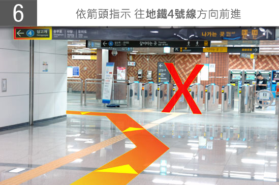ICNtoMND_Subway_CN_JPG_6