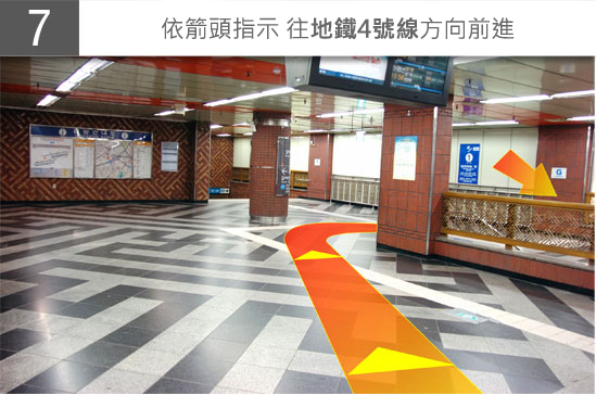 ICNtoMND_Subway_CN_JPG_7