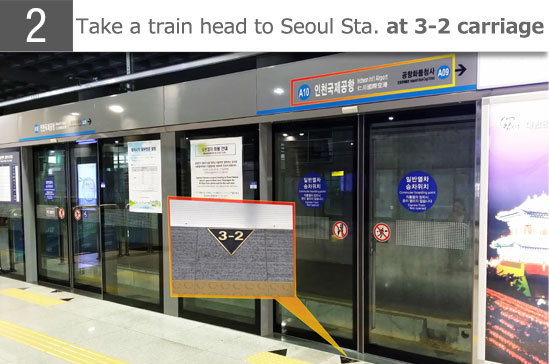ICNtoMND_Subway_EN_JPG_2