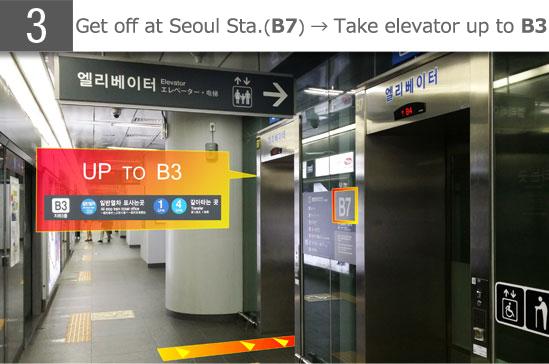 ICNtoMND_Subway_EN_JPG_3