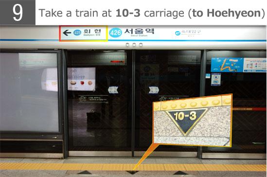 ICNtoMND_Subway_EN_JPG_9