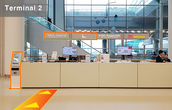Incheon_Terminal_2