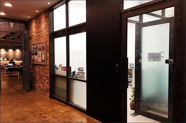 Koreainfo_Sinchon_Office