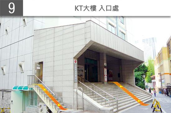 MNDtoKT_CN_JPG_9