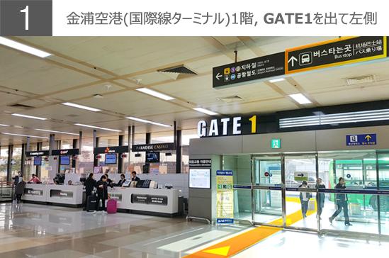 GMPtoMND_Bus_JP_JPG_1