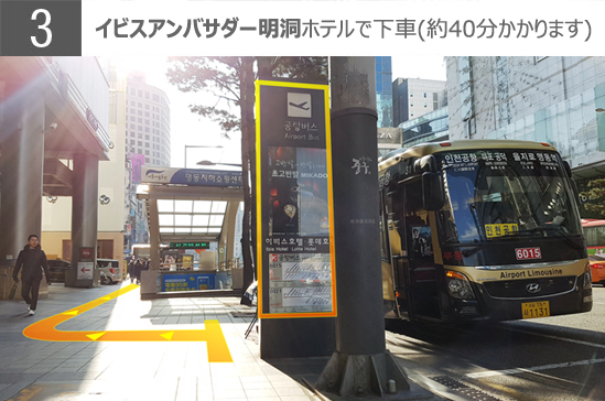 gmptomnd_bus_jp_jpg_3