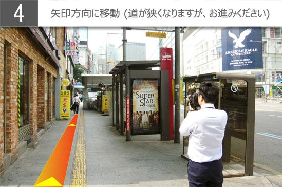 gmptomnd_bus_jp_jpg_4