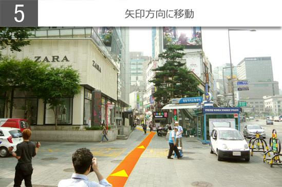 gmptomnd_bus_jp_jpg_5