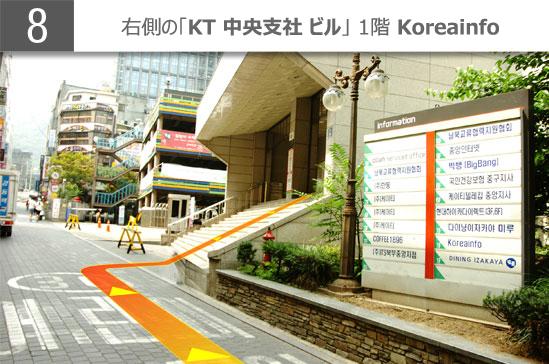 gmptomnd_bus_jp_jpg_8
