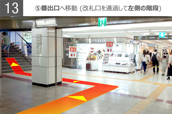 gmptomnd_subway_jp_jpg_13