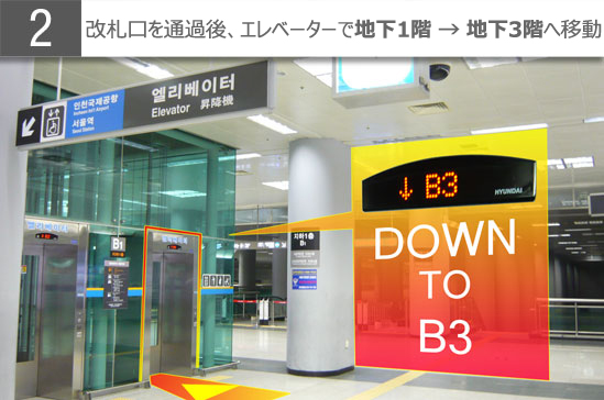 gmptomnd_subway_jp_jpg_2