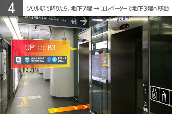 gmptomnd_subway_jp_jpg_4