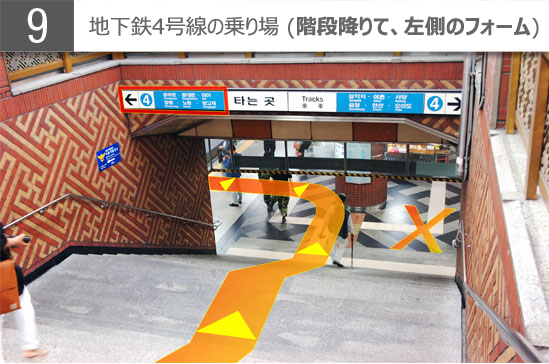 gmptomnd_subway_jp_jpg_9