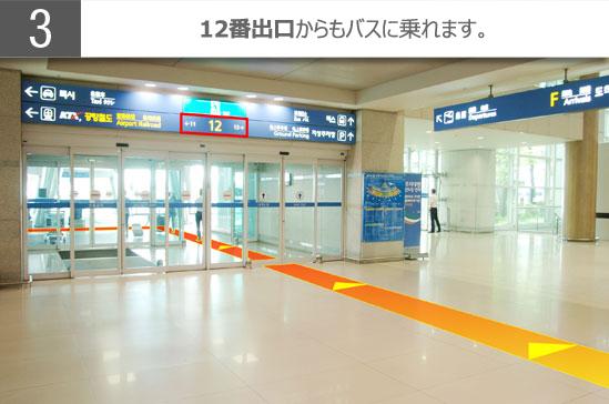 ICNtoMND_Bus_JP_JPG_3
