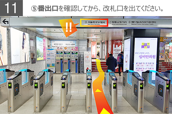 icntomnd_subway_11_jp_jpg