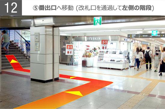 icntomnd_subway_12_jp_jpg